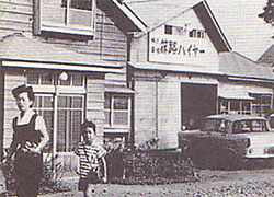 昭和36年創立当時の篠路ハイヤー
